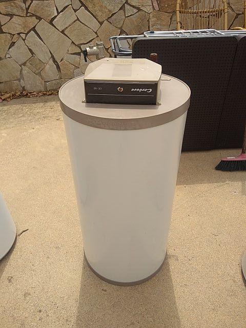 Calentador eléctrico 50L
