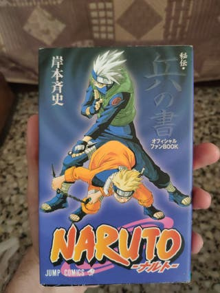 Naruto Jump Comics Japones