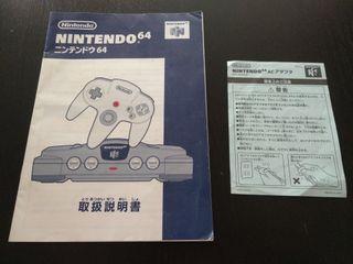 Manual Nintendo 64 JAP