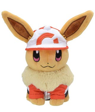 Peluche Pokémon Eevee Let's Go