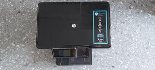 Impresora HP con escaner