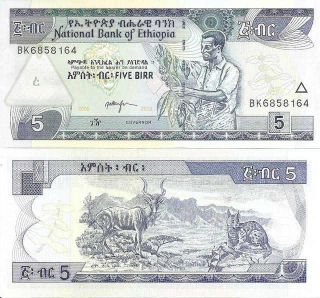 ETIOPIA BILLETE 5 BIRR 20052013 P 47