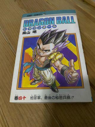 Dragon Ball (1499) Jump Comics 1995