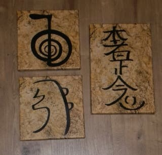Símbolos de Reiki. Nivel 2.