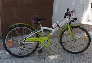Bicicleta niña/o 24' en perfecto estado