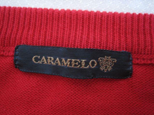 JERSEY XL CARAMELO HOMBRE
