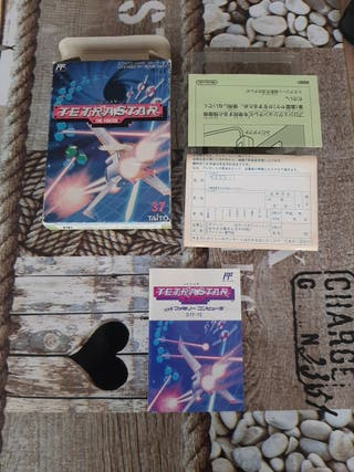 Tetrastar:The fighter caja e instrucciones Famicom