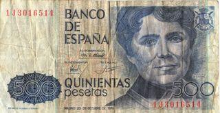 BILLETE 500 PESETAS