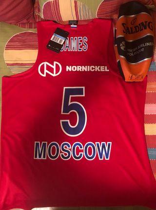 Camiseta CSKA, James #5#