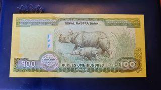 NEPAL SIN CIRCULAR