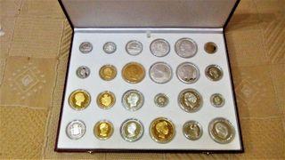 Historia de la peseta, plata.