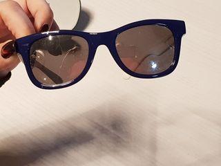 Gafas de sol de niño Masvision