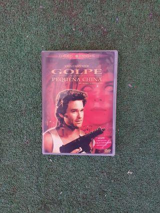 dvd golpe en la pequeña china