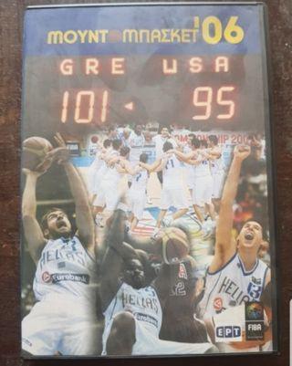 Estados Unidos - Grecia. Mundobasket Japon 2006