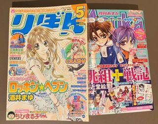 Revistas Japonesas Manga - Asuka & Ribon