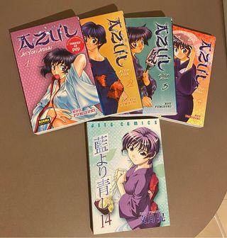 Manga Cómic - Azul - Ai Yori Aoshi