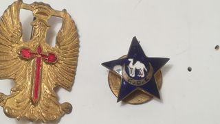 insignias ejercito guerra de sidi ifni