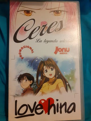 VHS promocional Love Hina y Ceres