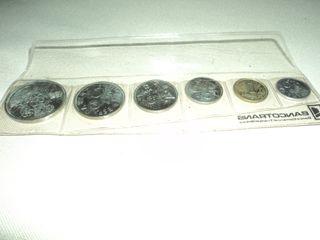 colección monedas Mundial 1982