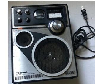 radios antiguas el precio es por las dos