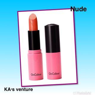 Nude shimmer lipstick