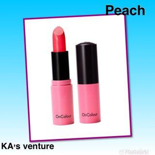 Peach shimmer lipstick