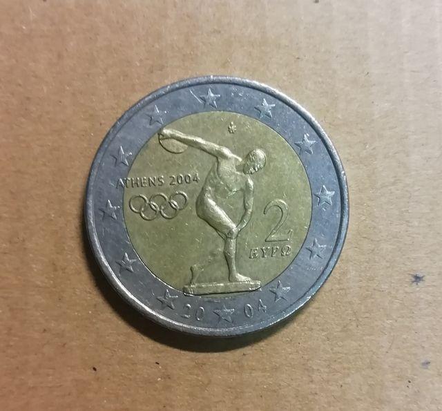 CAMBIO MONEDAS 2€ CONMEMORATIVAS