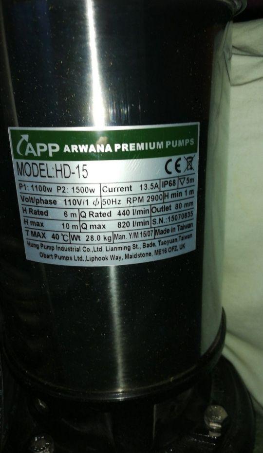 Arwana Premium Pump