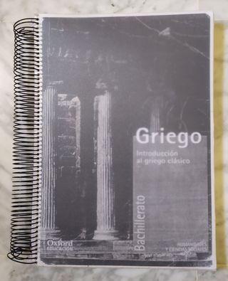 Libro de Griego, 1° Bachillerato