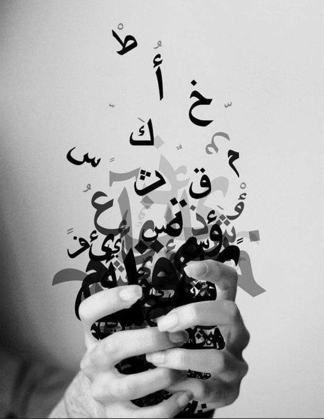 Arabic and Quran teacher