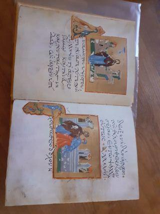 fascimil akathistos (himno material griego)