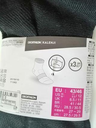 calcetines decathlon nuevos