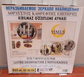 Espejo vigilancia Vialux