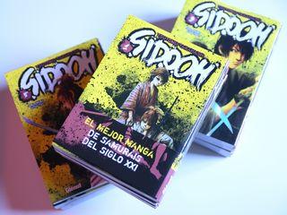 Sidoh 1-12 Manga
