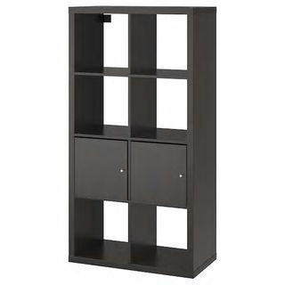 Estantería Ikea negra-marrón