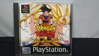 Juego PS1/PSX Dragon Ball Z