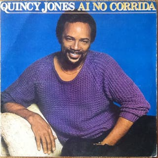 "QUINCY JONES ""AI NO CORRIDA"" single-7'"
