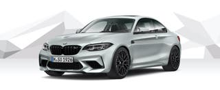 BMW M2 Competition 2020
