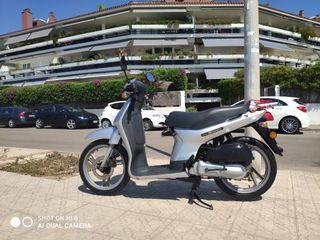 Honda SH 50 Scoopy