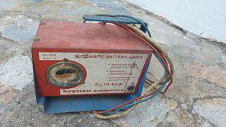 Cargador batería de coche antiguo