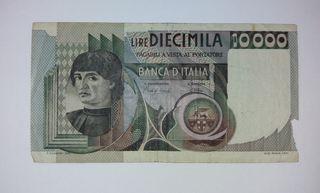 1976- Billete Italia 10000 Liras