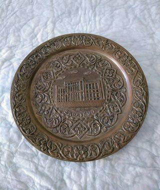 plato decoración decorativo sarajevo diametro 19.5
