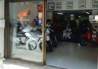 Taller mecánico de motos ,traspaso por jubilación.