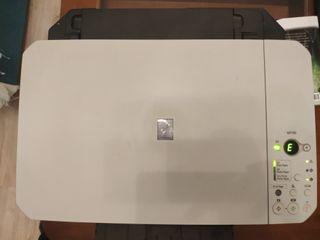 Impresora multifunción Canon Pixma MP190