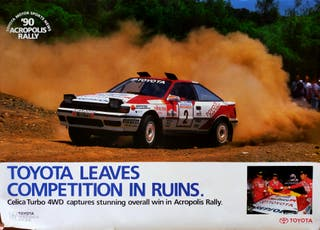 Póster Toyota Celica Competition.