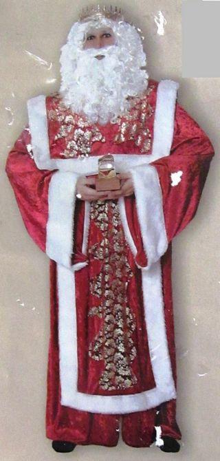 Rey Mago Blanco.Disfraz Navidad Adulto