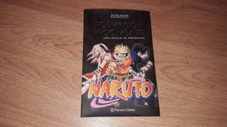 Naruto (Formación de Combate)