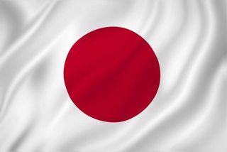 Intercambio clases de piano por clases de japonés