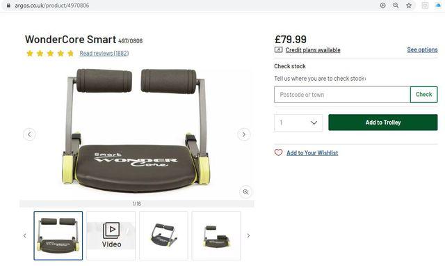 Wonder Corte Smart abs fitness machine
