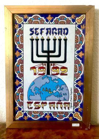Azulejo conmemorativo Sefarad